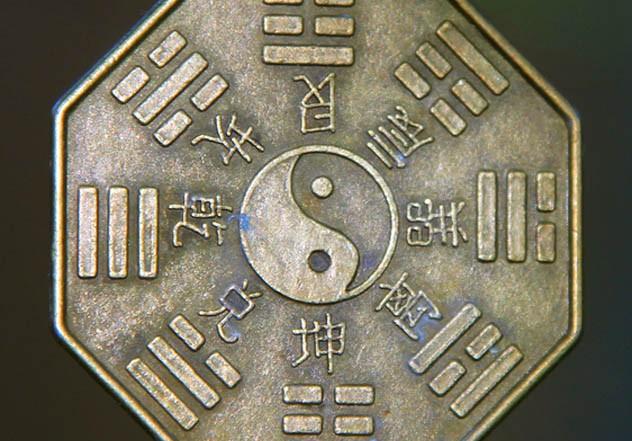 Bagua with Yin Yang: Feng Shui